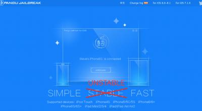 Instabiler iOS 9.1 Jailbreak - Bootloop von Pangu Tool, Hack4Life, Fabian Geissler, Maßnahmen, Hilfe, Lösung, Vorsicht, Warnung, Achtung