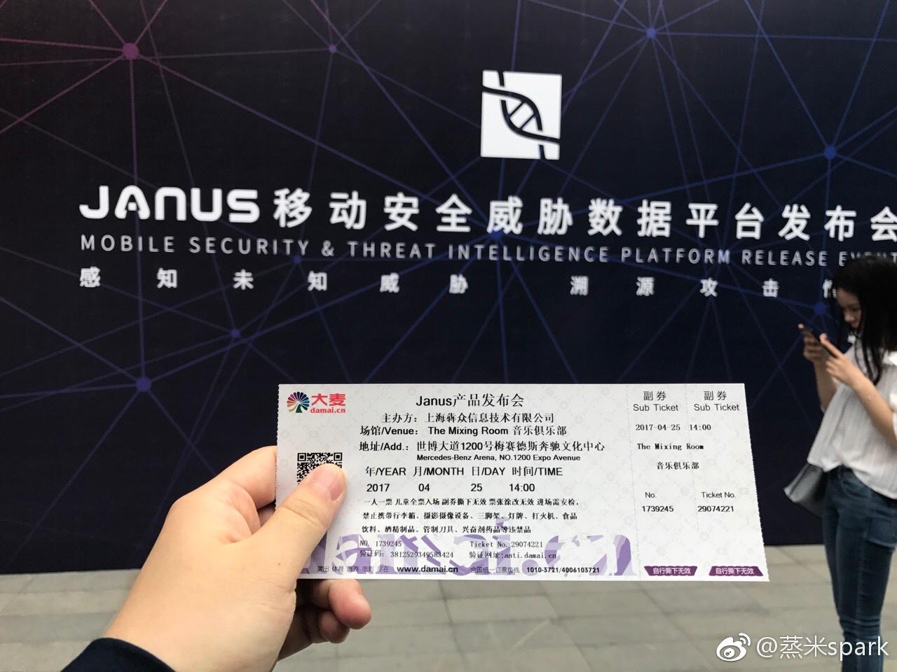 Ticket für die Janus Konferenz in Shanghai