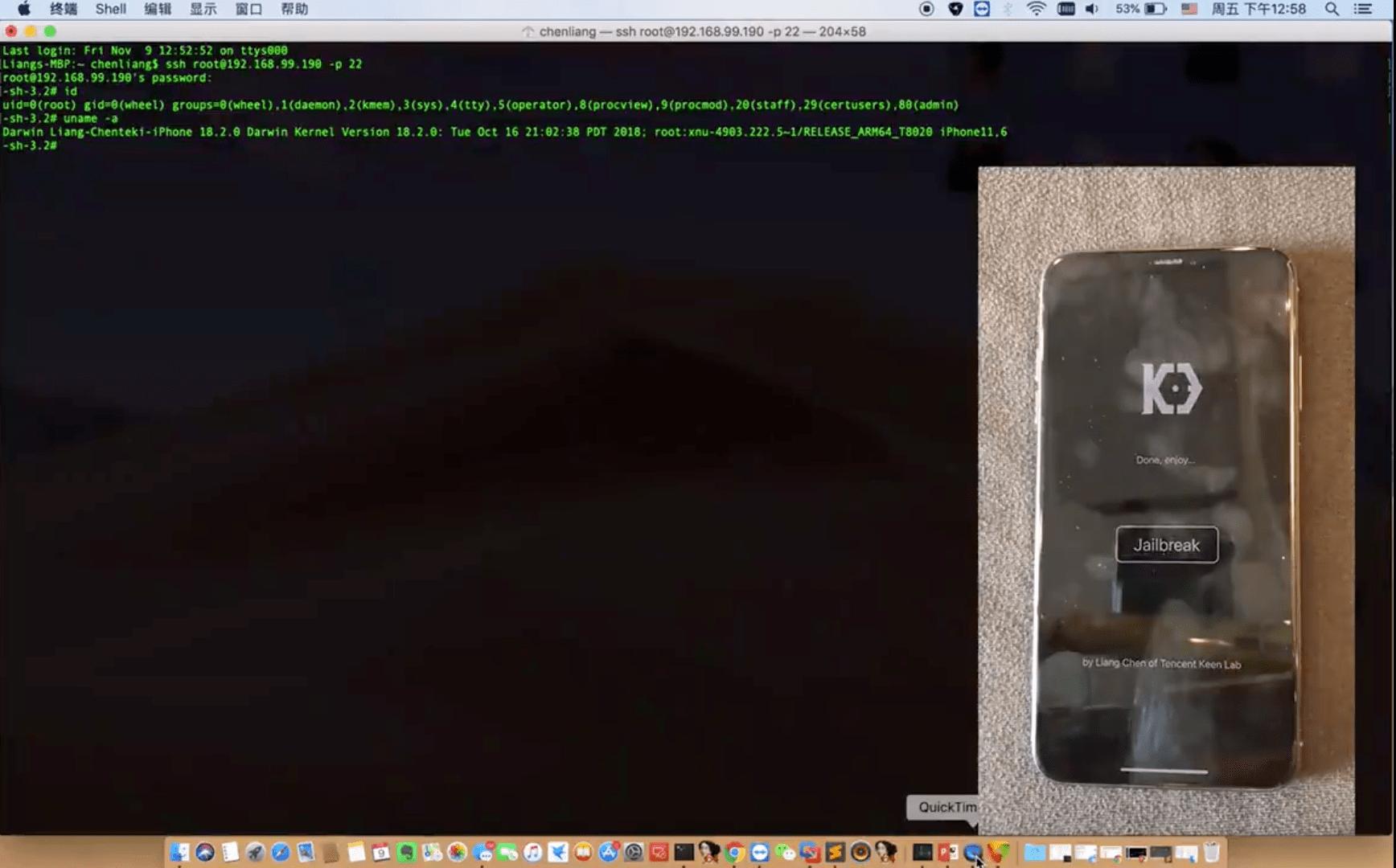 iOS 12 iPhone Xs Jailbreak von keenlab, Info, Hack4Life, Fabian Geissler, Demonstration, Anleitung, iOS 12.1, Downgrade, SHSH2 Blobs sichern, Trick