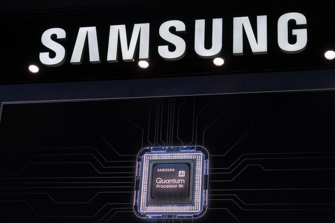 Samsung Processor Quantum 8K AI, Samsung, CES, Las Vegas, Hack4Life, Fabian Geissler